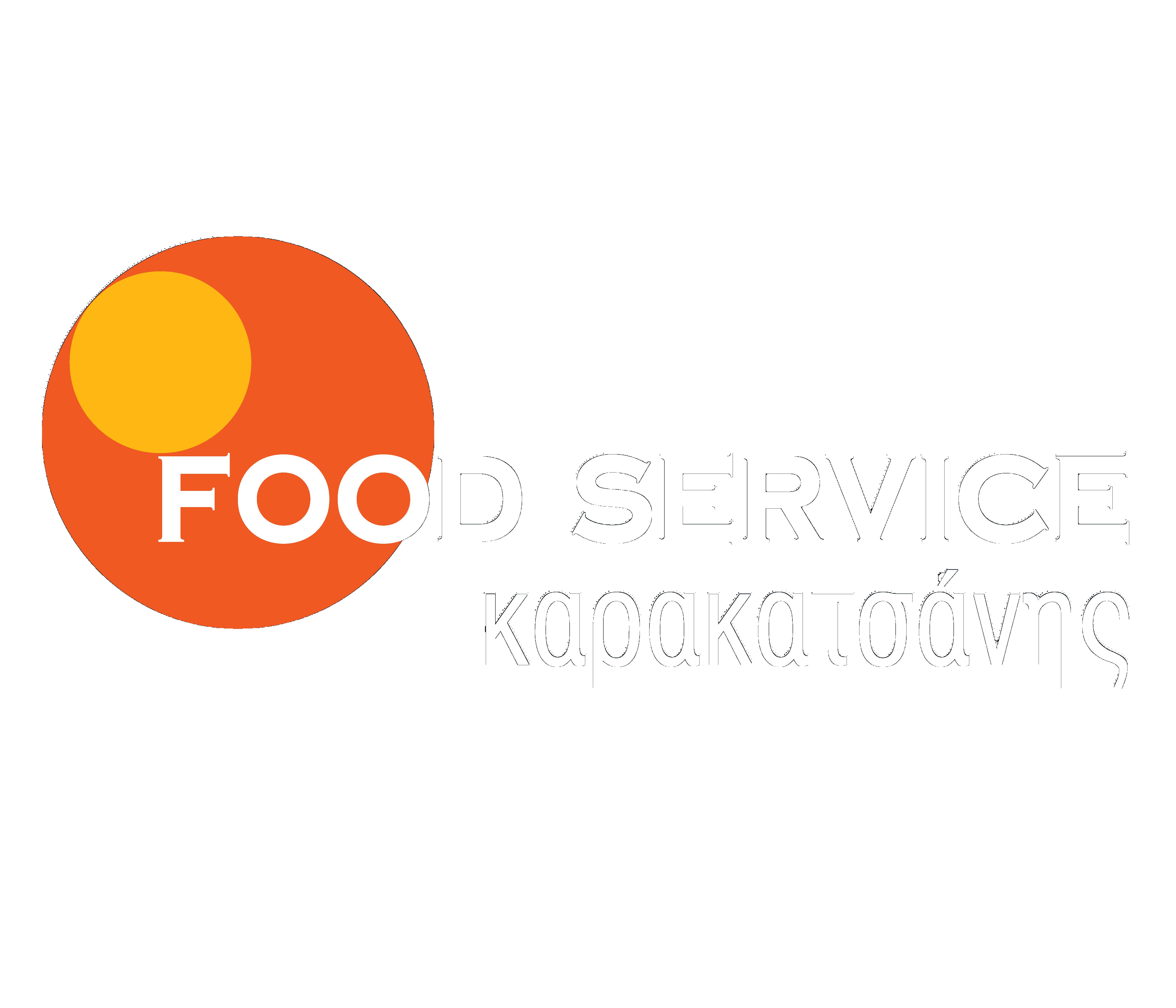 Food Service Καρακατσάνης